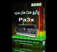 پکیج ست های جدید | KORG Pa3x