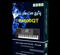پکیج ست های جدید | KORG Pa600