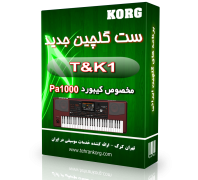 ست جدید ایرانی | KORG Pa1000 T&K1