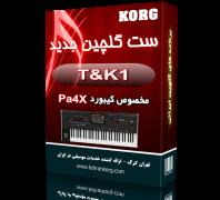 ست جدید ایرانی | KORG Pa4x T&K1