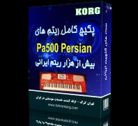 پکیج ست های جدید   KORG Pa500